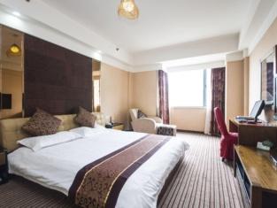 Yong Xing Holiday Hotel
