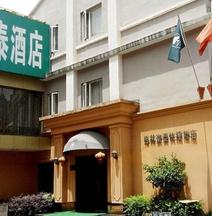 GreenTree Inn ZheJiang WenZhou XiaoNanMen Express Hotel