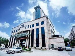 Jinan Blue Horizon Hotel