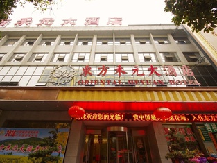 Oriental Heyuan Hotel