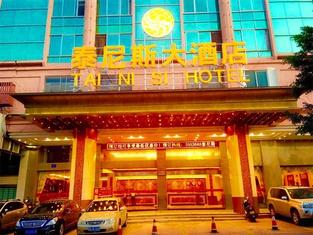 Tai Ni Si Hotel