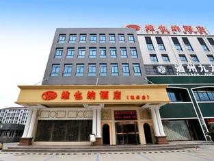 Vienna Hotel (Nantong Tongzhou Bus Station)