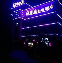 Ever Nice Theme Hotel (Xuzhou Rose)