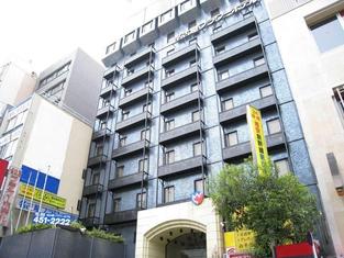 Flower Hotel Nagoya