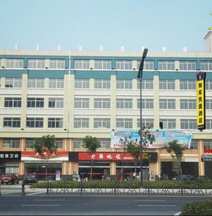 Home Inn (Yancheng South Jiefang Road)