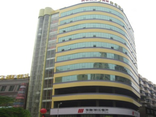 Home Inn (Hengyang Jiefang Road)