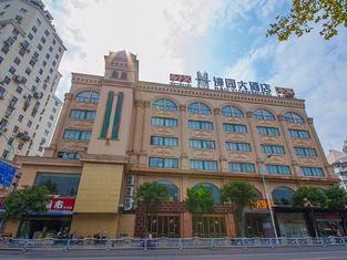 Hao Yuan Hotel