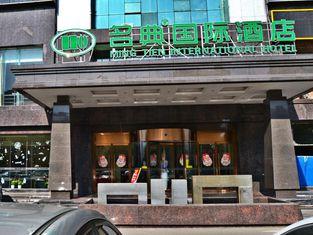 Ming Tien International Hotel