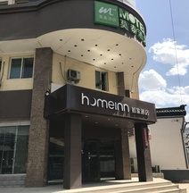 Home Inn (West Anning Road, Lanzhou)