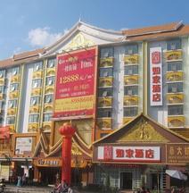 Home Inn (Xishuang Banna Downtown Area Night Market Jiuba Street)