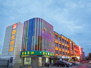 Yunlai Film and Television Theme Culture Hotel