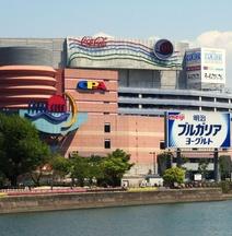 Hotel WBF Fukuoka Nakasu