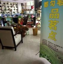 Zhang Jiang Bu Luo Hotel