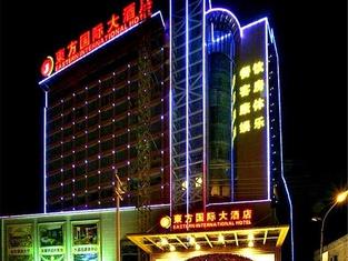 Oriental International Hotel
