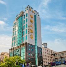 Haicheng Hotel