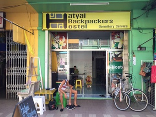 Hatyai Backpackers Hostel