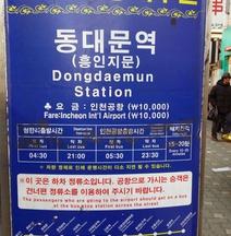 Familia Inn Hotel Seoul