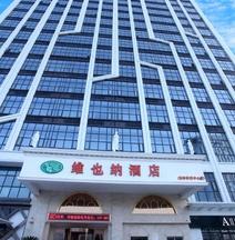 Vienna Hotel (Taizhou Luqiao Passenger Center)