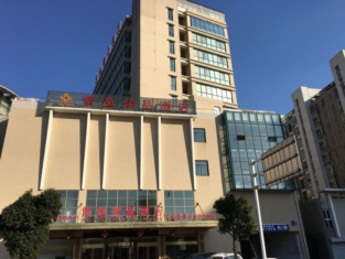 Zi Yi Zhenpin Hotel