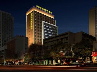 Yinhai Lijing Hotel