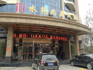 Shuiyuan Shangmei Hotel