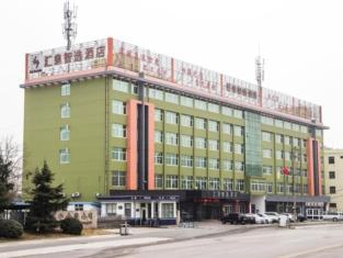 Huiquan Zhixuan Hotel