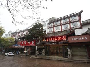 Yueyang Tower Hotel