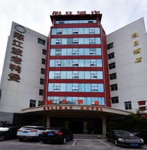 Holiday Hotel Yiwu