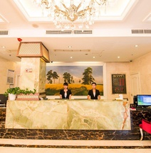 Ling Shang Hotel (Yiwu International Trade City)