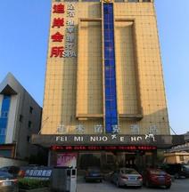 Fei Mi Nuo Ke Hotel