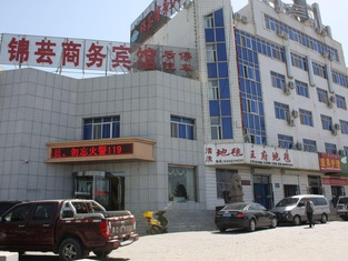 Jinyun Business Hotel