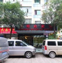 Chuang Wang Fu Hotel