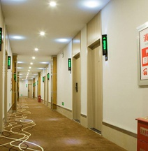 GreenTree Alliance Huaian Health West Road City Government Hotel