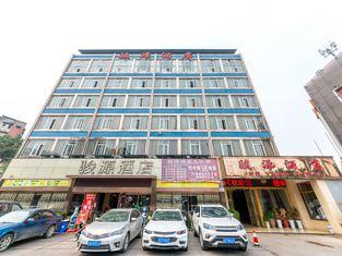 Junyuan Hotel