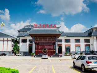 Huaian State Guest House