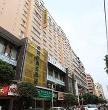 Chengshijingxuan Hotel