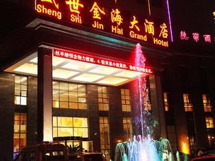 Sheng Shi Jin Hai Grand Hotel