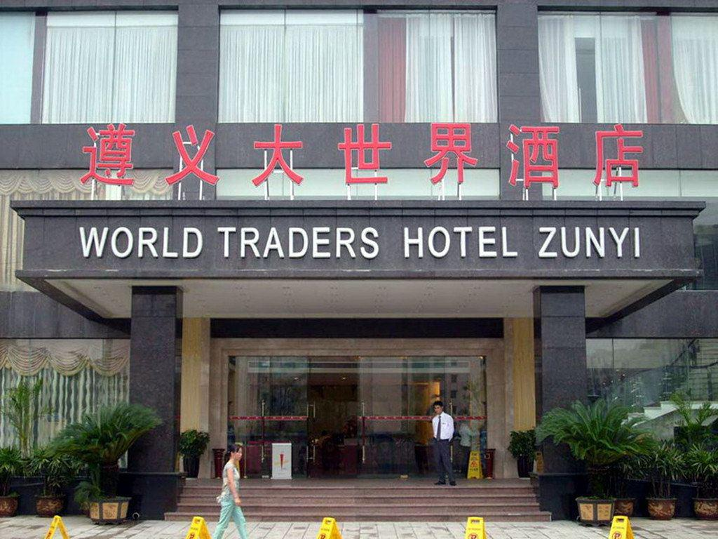 World Traders Hotel Zunyi
