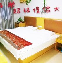 Qiushui Inn