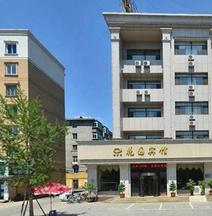 Dandong Garden Hotel