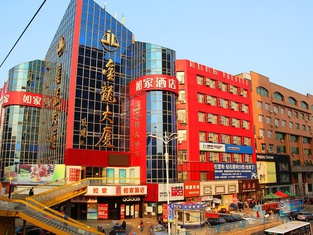 Home Inn (Jixi Jinlong Building Railway Station Wanda Plaza)