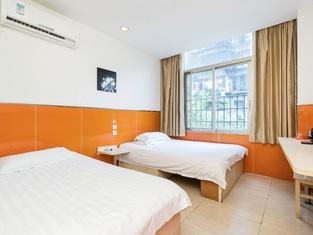 99 Inn (Fuzhou Dadao Metro Station)