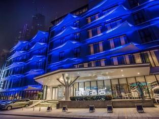 โรงแรมบลูแม็กพาย ซีกง แฟล็กชิป