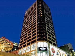 大阪阿倍野值得信賴飯店