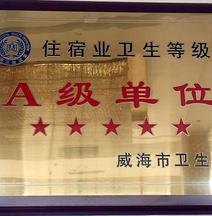 Jingyuan Business Hotel (Weihai Liugong Island Pier)