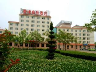 Jing Yuan Business Hotel - Weihai