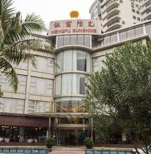 Hengfu Sunshine Art Hotel