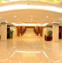 Rizhao Hongwei International Hotel