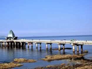 Oriental Ocean Hotel Yantai