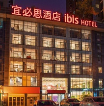 Ibis Xi'An North Second Ring Weiyang Rd Hotel